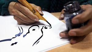 Course Image Persian Calligraphy